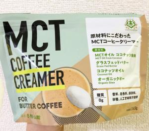 仙台勝山館MCTコーヒークリーマーのパッケージ写真